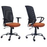 cadeira ergonômica alta preço em Vargem Grande Paulista