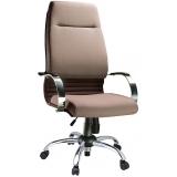 cadeiras para escritório diretor em Cajamar