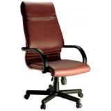 quanto custa cadeira para escritório diretor em Arujá